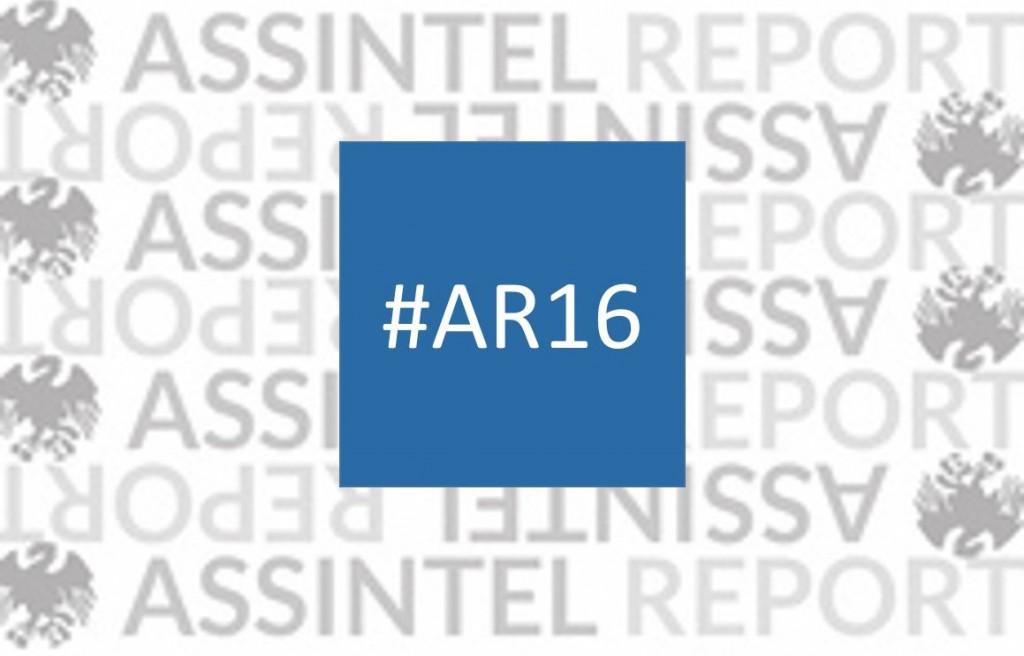 hashtag_AR16